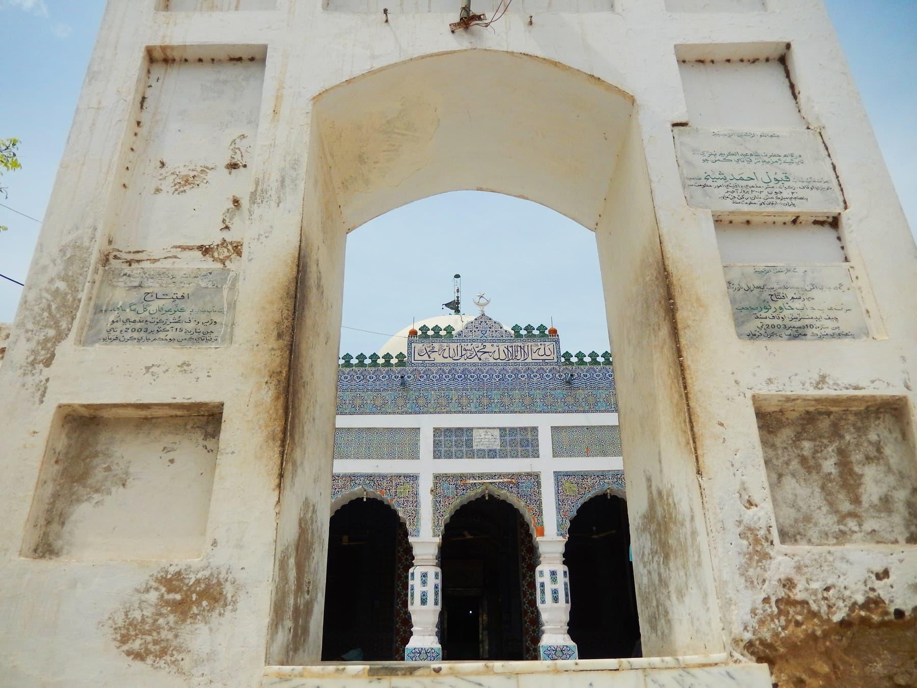 درگاہ شاہ کریم—ابوبکر شیخ