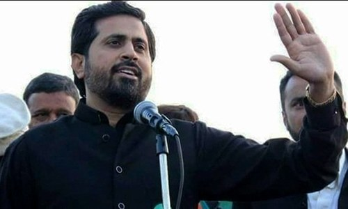 Punjab Information and Culture Minister Fayyazul Hassan Chohan resigns from his ministry. — DawnNewsTV/File