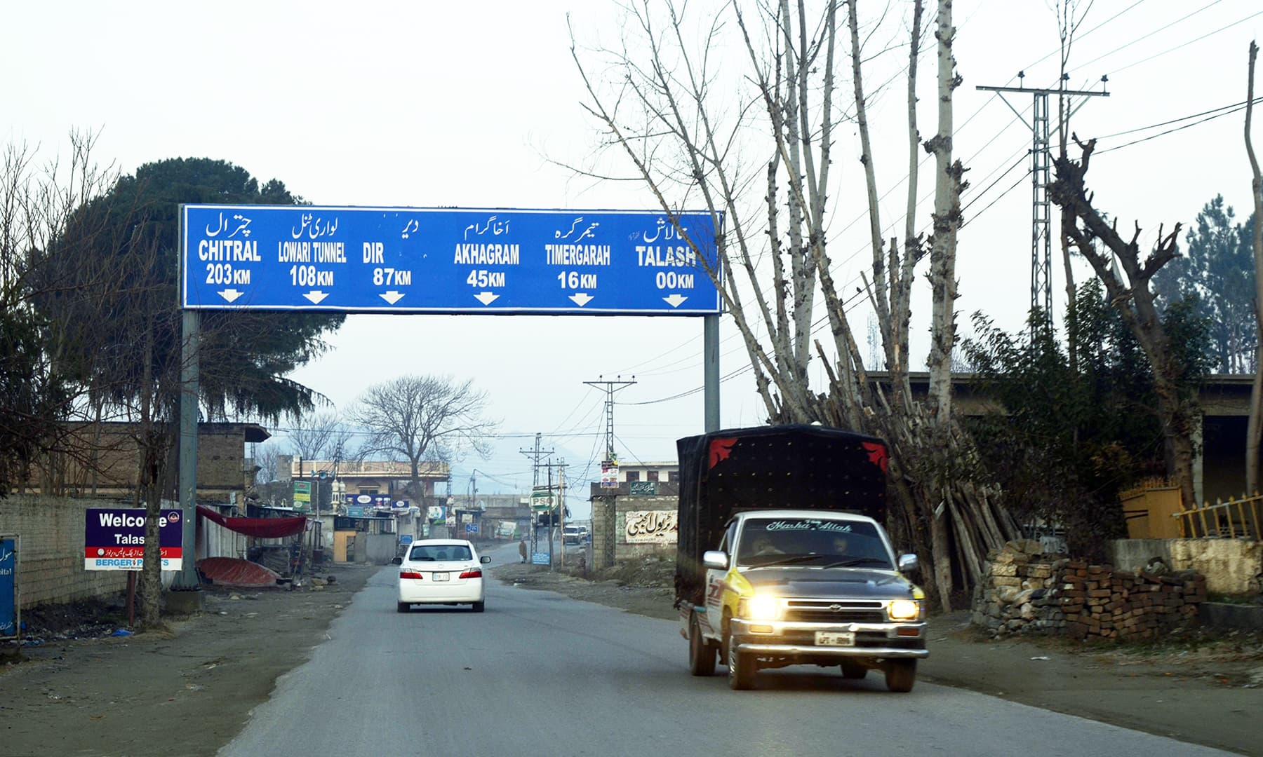 شاہراہ چترال پر چکدرہ بازار، گل آباد اور تالاش سے ہوتے ہوئے ہم تیمرگرہ پہنچے—شہزاد اصغر مغل