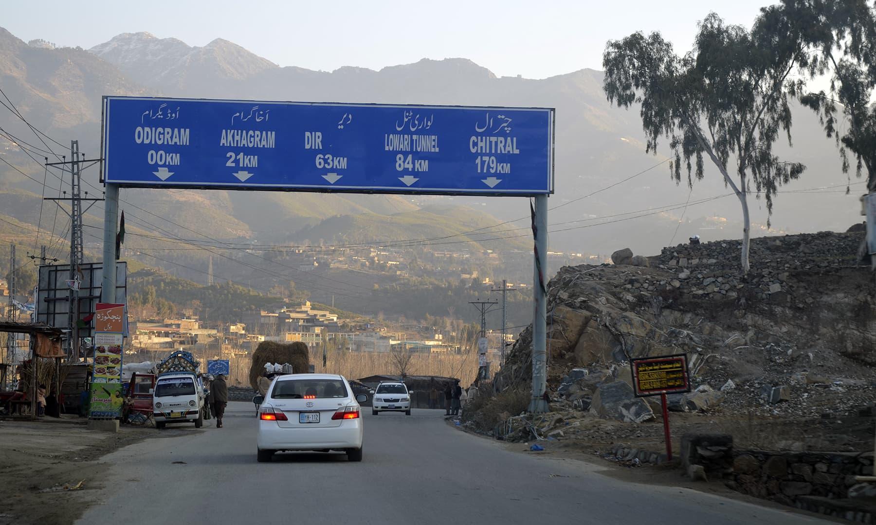 تیمر گرہ سے اپر دیر تک شاہراہ چترال کے کشادہ سڑک پر 2 گھنٹے میں پہنچا جاسکتا ہے—عظمت اکبر