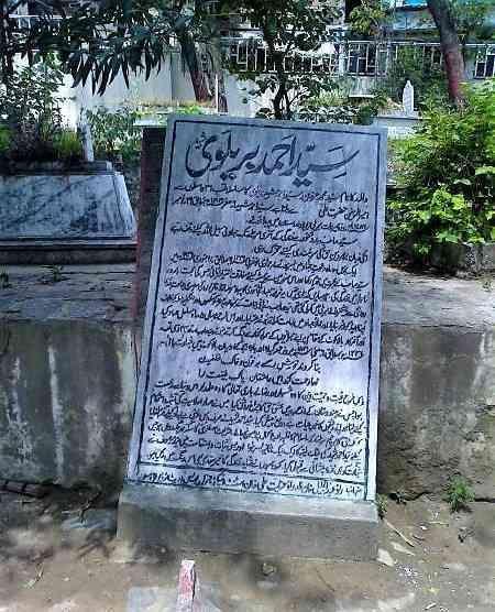 Tombstone of Syed Ahmad Barelvi.—Wikimapia