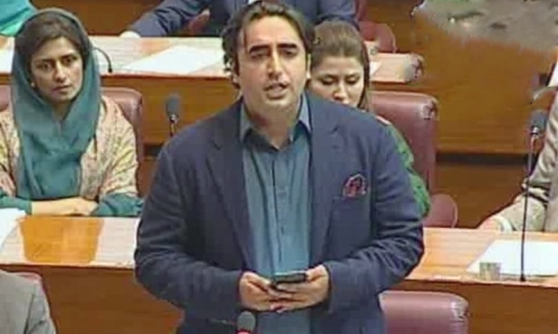PPP chairman Bilawal Bhutto addressing parliamentarians. —DawnNewsTV