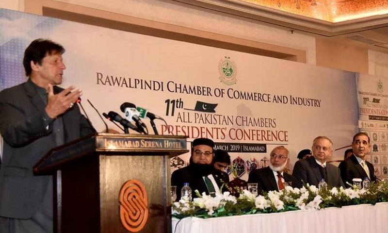 مقصد پاکستان کو اسلامی فلاحی ریاست بنانا ہے، عمران خان — فوٹو: پی آئی ڈی