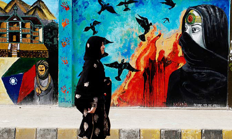 Editorial: Pakistani women's struggle for space will continue until all forms of misogyny are rooted out