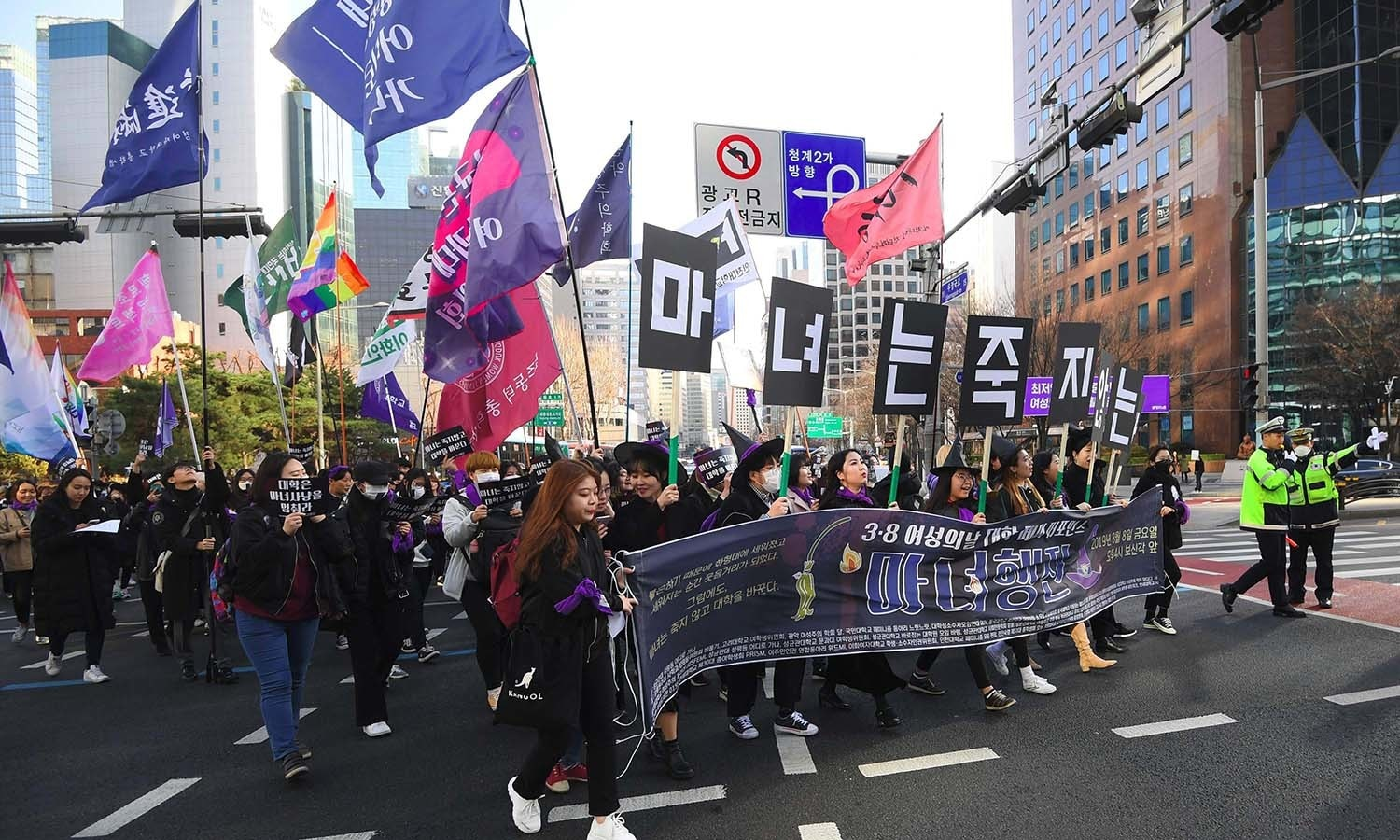 South Korean women dressed as witch take part in a march supporting feminism during a protest to mark International Women's Day in Seoul. — AFP