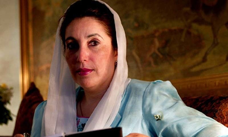 Photograph and mention of the twice-elected prime minister of Pakistan Benazir Bhutto was missing from the official advertisement highlighting contribution of Pakistani women in diverse fields. — Reuters/File