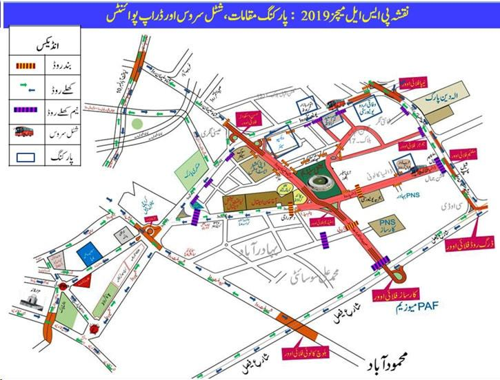 Karachi Traffic Police release route details for commuters ahead of PSL matches