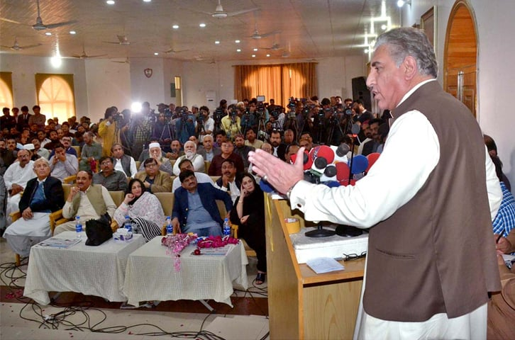 MULTAN: Foreign Minister Shah Mehmood Qureshi speaks at the ceremony.—APP