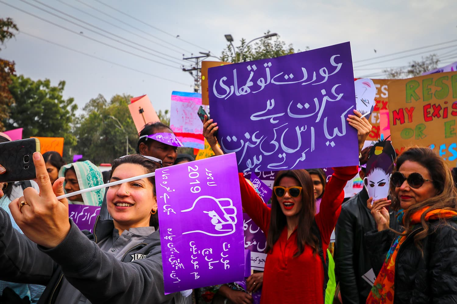 Protesters at Aurat March 2019 in Lahore | Photo by Ema Anis, copyright Amnesty International