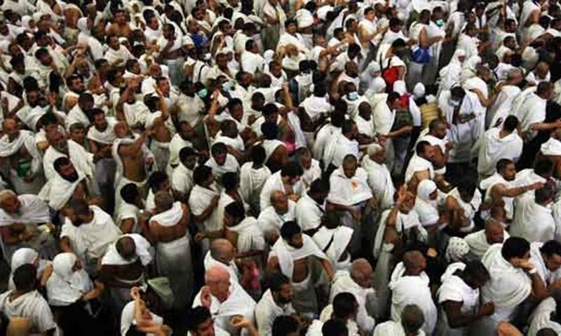 Over 90,000 aspiring pilgrims selected through ballot for govt Haj scheme