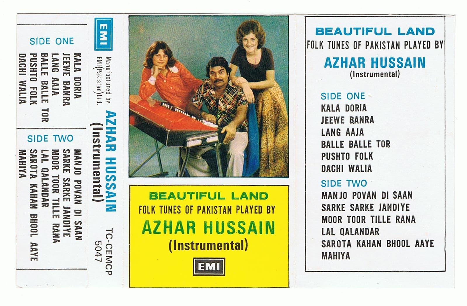 Azhar Hussain's instrumentals