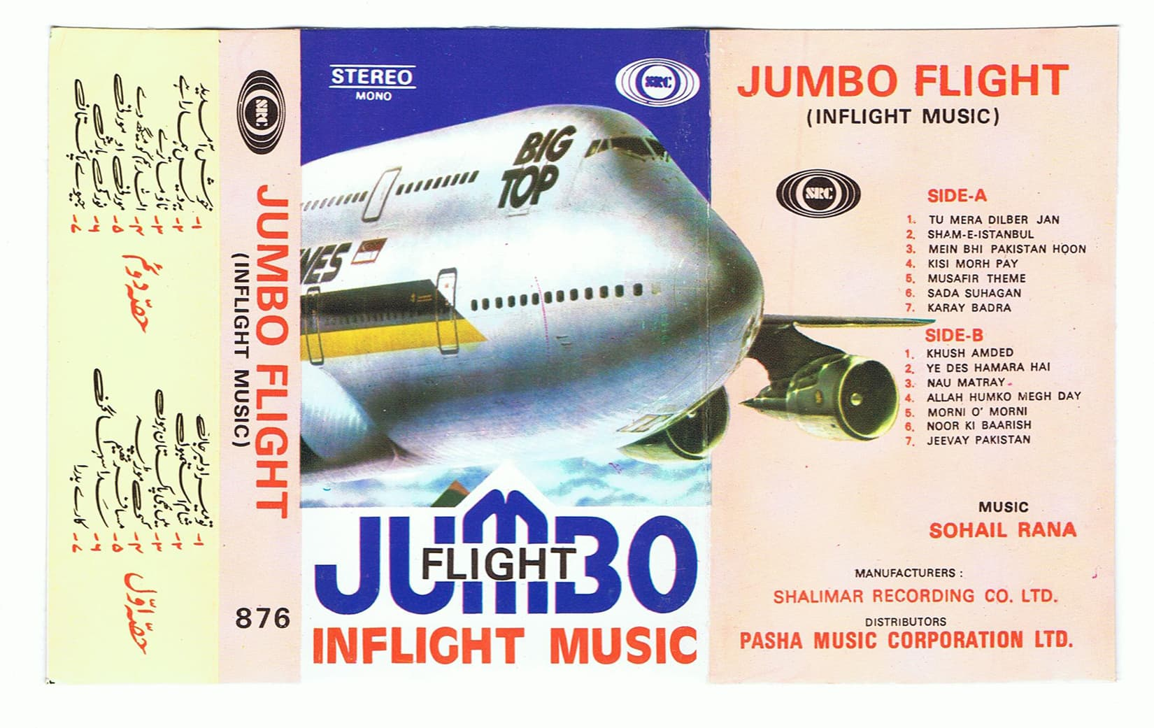Jumbo Flight by Shalimar
