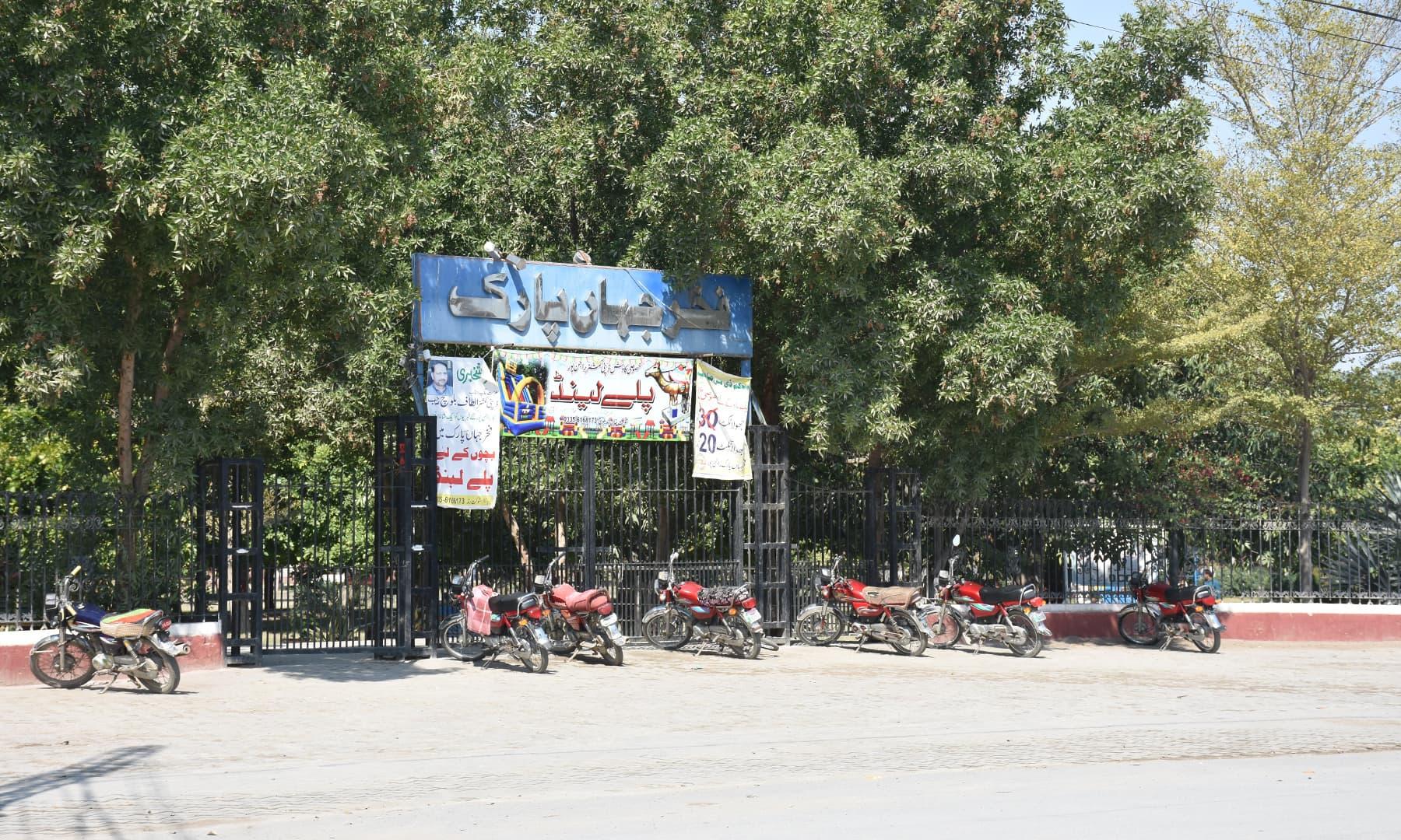 راجن پور کا فخر جہاں پارک—تصویر رمضان رفیق