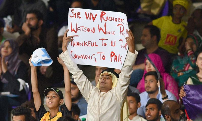 —تصویر پاکستان سپر لیگ ٹوئیٹر