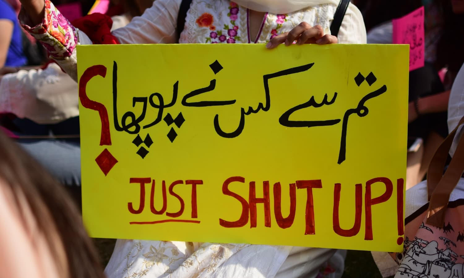 Should feminists claim Aurat March's 'vulgar' posters? Yes, absolutely - Prism - DAWN.COM