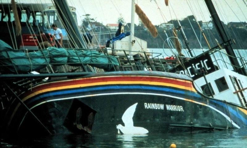 بم دھماکہ کا نشانہ بننے والا بحری جہاز—فائل فوٹو: این زیڈ ہسٹوری