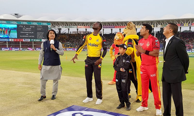 United have won the toss and decided to bowl first. — PSL