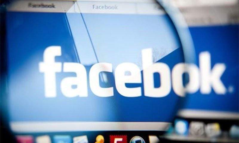 فیس بک نے ایک ٹوئیٹ میں یہ بتایا — اے پی فائل فوٹو
