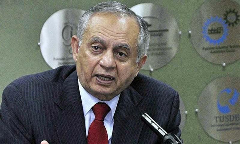 Adviser to Prime Minister on Commerce Abdul Razak Dawood.— PID/File