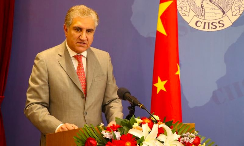 Foreign Minister Shah Mahmood Qureshi says friendship between China and Pakistan is based on strategic cooperation. — Photo courtesy: PID Twitter account