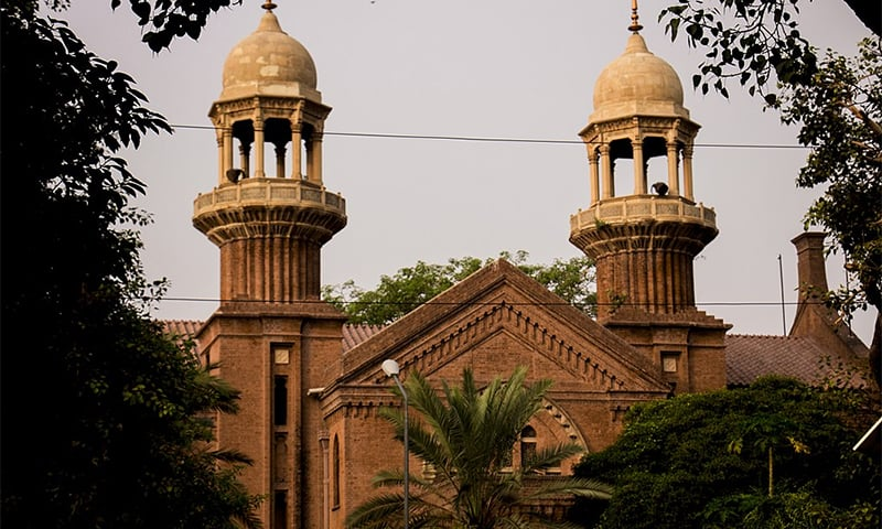 Lahore High Court chief justice turn down plea to form judicial commission. — Photo courtesy: Wikimedia Commons