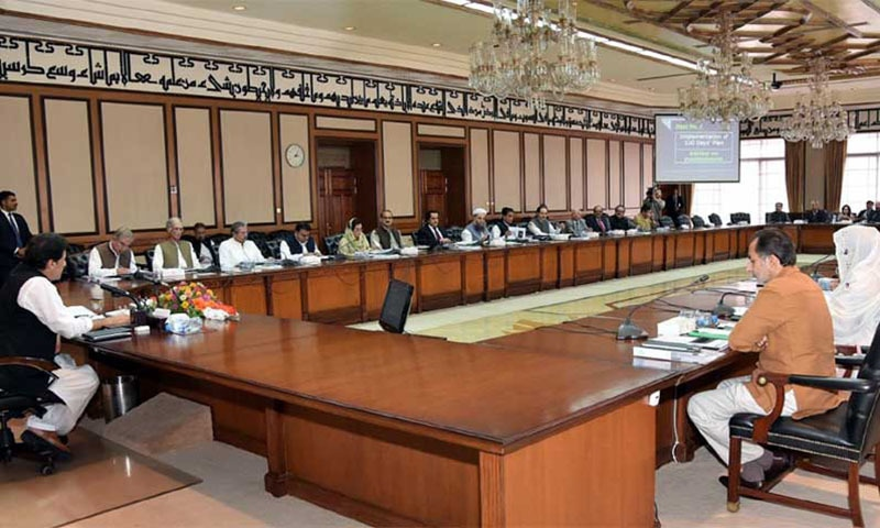 Prime Minister Imran Khan chairs a meeting of the federal cabinet on Tuesday. — Photo courtesy Radio Pakistan