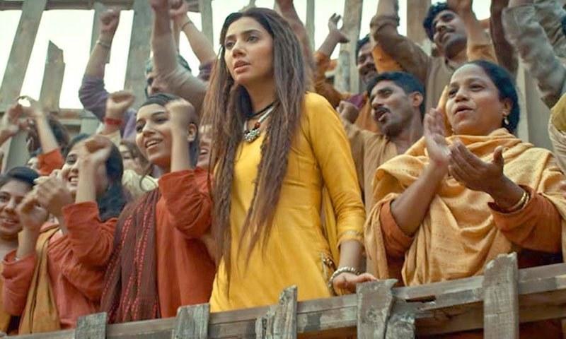 فلم کو رواں برس عیدالفطر پر ریلیز کرنے کا اعلان کیا گیا ہے—اسکرین شاٹ