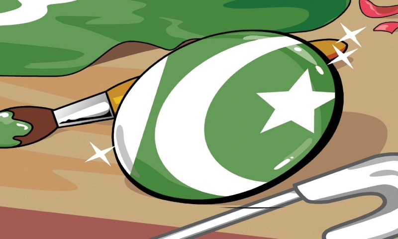 Pakistan Day: Understanding the work of our national leaders