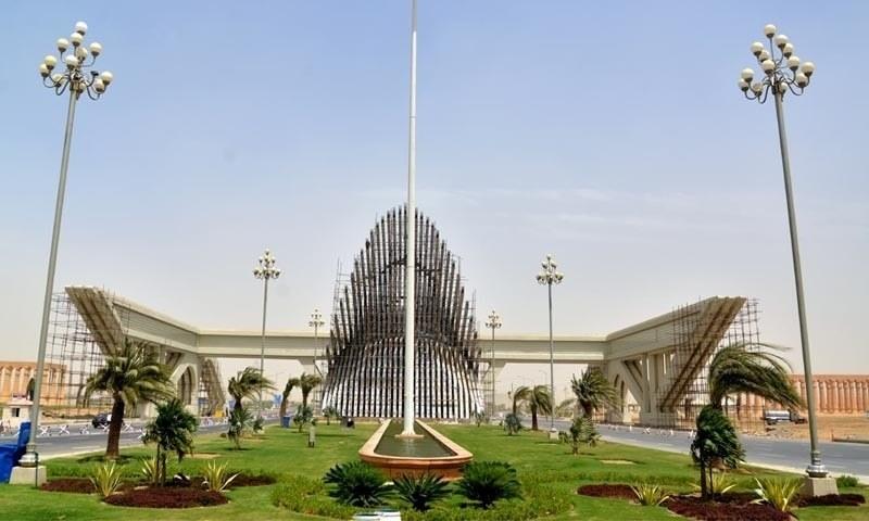 بحریہ ٹاؤن کراچی نے گزشتہ سماعت پر 450ارب روہے کی پیشکش کی تھی— تصویر بشکریہ بحریہ ٹاؤن