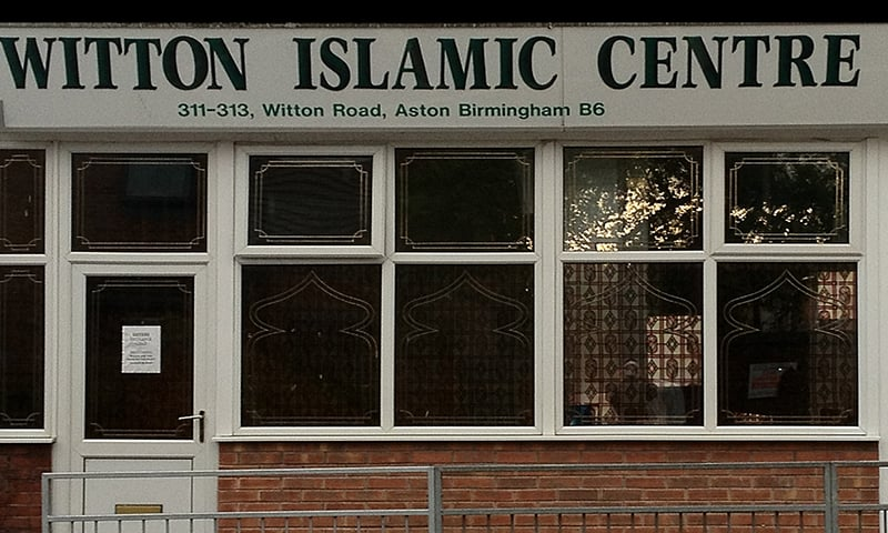 Police have yet to ascertain the motive of the suspect. The Counter-Terrorism Unit is investigating the incident. — Photo courtesy Witton Road Islamic Centre website