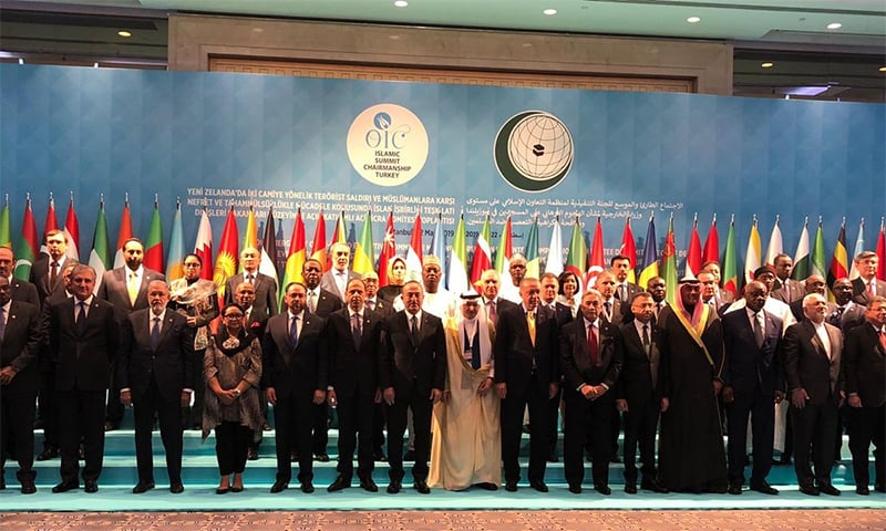 Attendees of the OIC emergency meeting of the Executive Committee at the level of Foreign Ministers in Istanbul. ─ Photo courtesy OIC Twitter