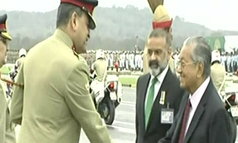 Malaysian Prime Minister Mahathir Mohamad arrives at the parade ground. — DawnNewsTV