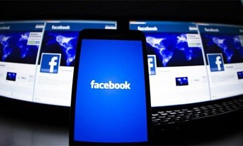 فیس بک نے پاکستان سمیت 5 ممالک کے ساتھ شراکت داری کرلی—فائل فوٹو: رائٹرز