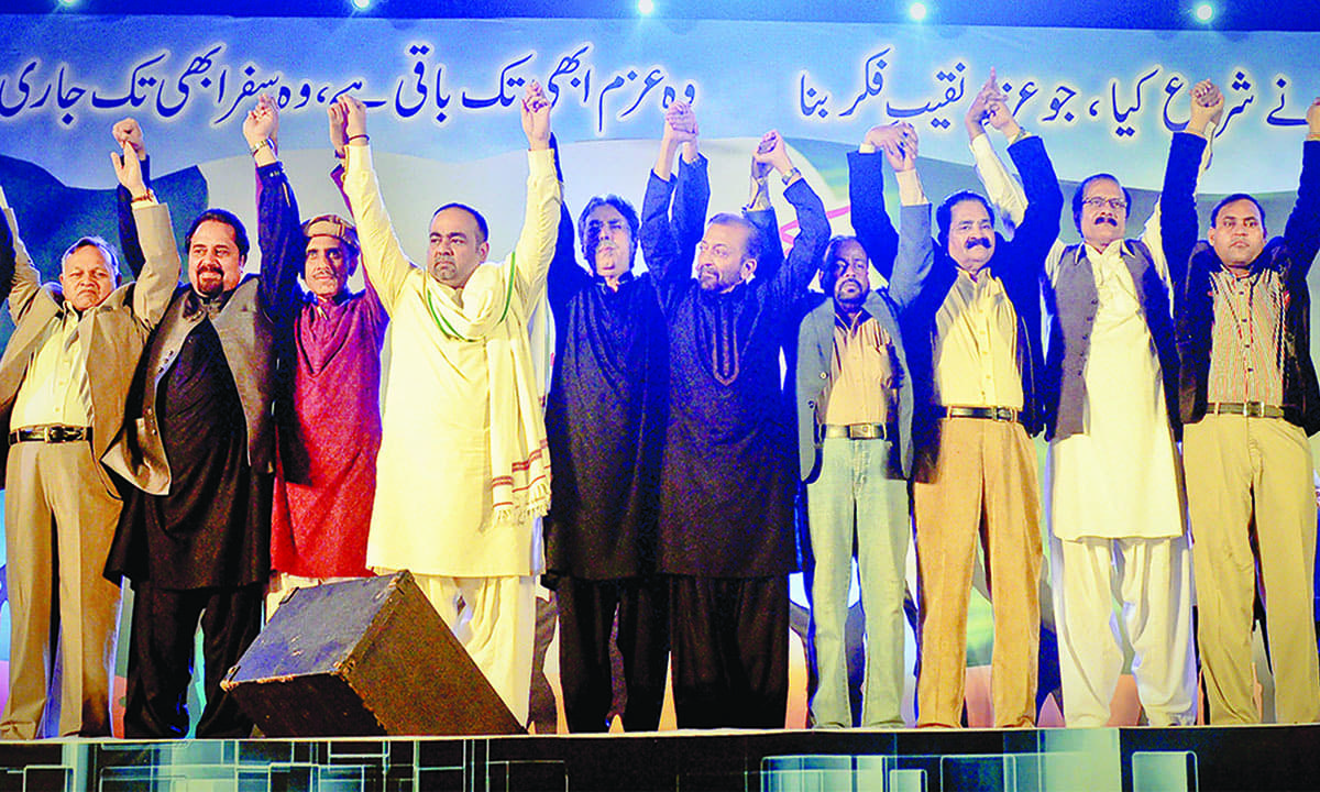 The MQM-P leadership in a show of unity | Fahim Siddiqui, White Star