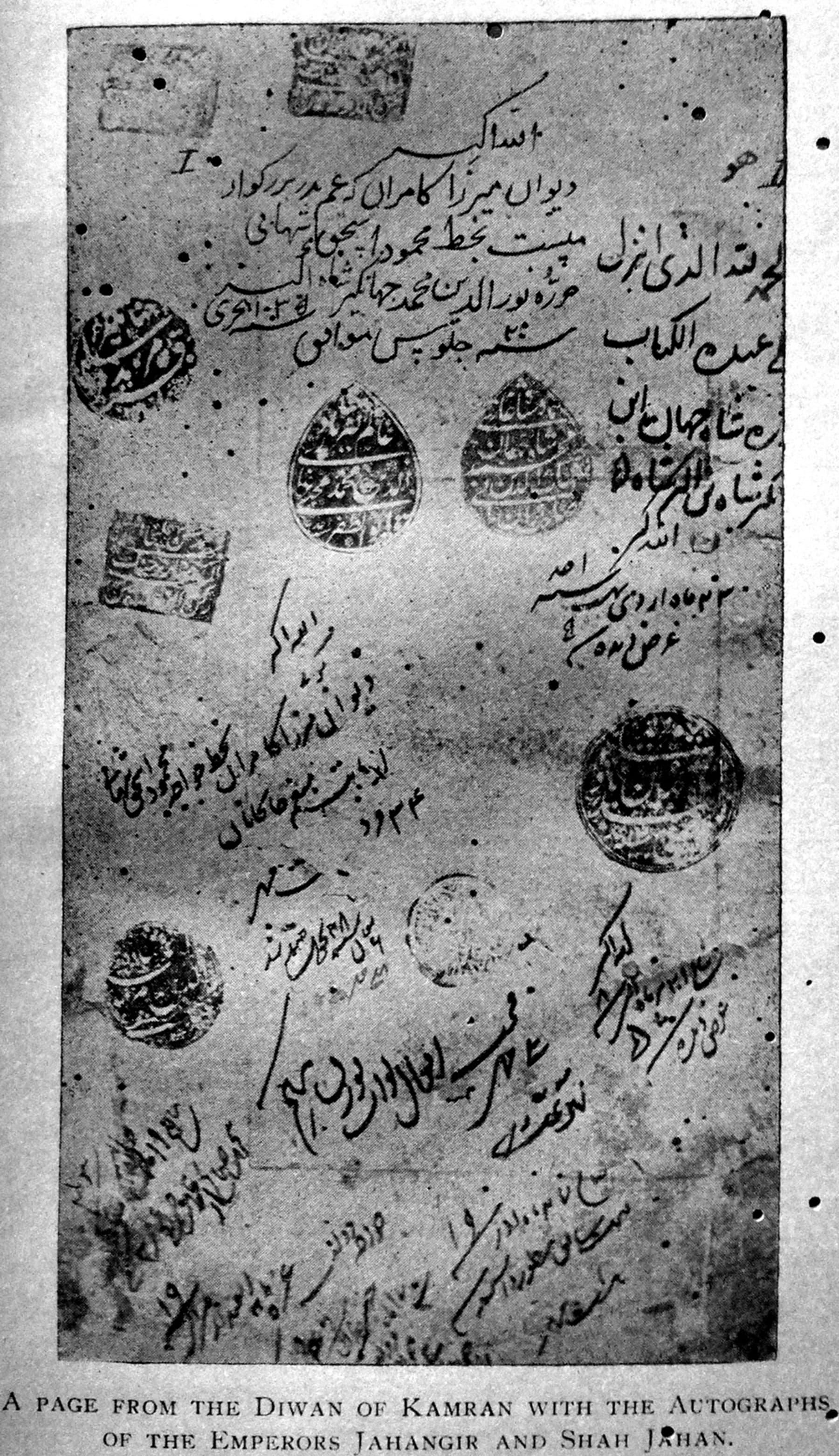 دیوان میرزا کامران کا ایک ورق جس پر مغل شہنشاہ جہانگیر اور شاہ جہاں کے دستخط بھی ثبت ہیں