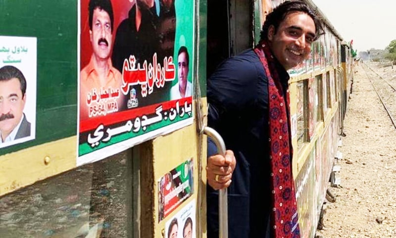 PPP's 'Caravan-i-Bhutto' leaves for Larkana