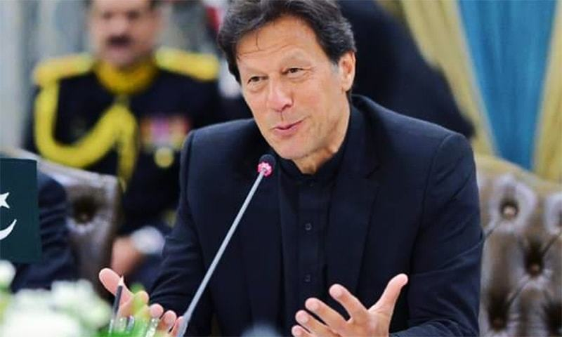 The Prime Minister of Pakistan understands the plight of the brave people of Afghanistan, who have a right to live in peace after four decades of violence and war, the FO said in a statement. Photo: File/PMO's Twitter account