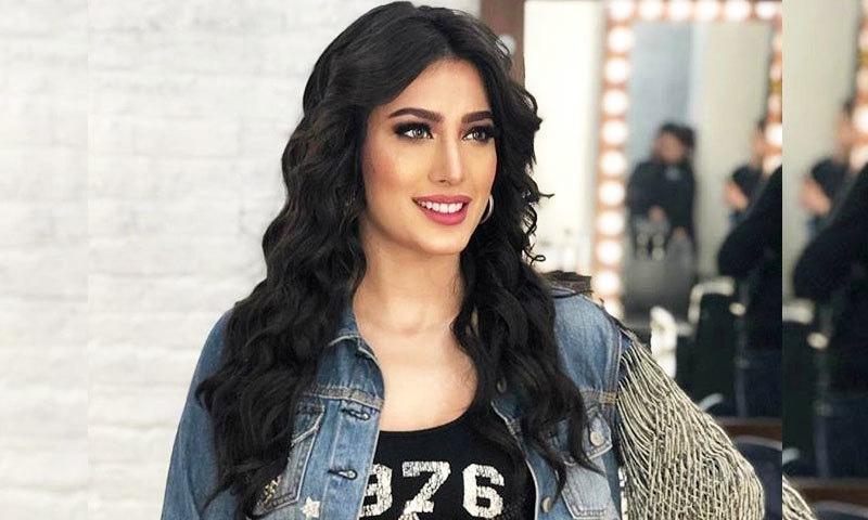اداکارہ کے خلاف کئی دن سے سوشل میڈیا پر تنقید کی جا رہی ہے—فوٹو: انسٹاگرام