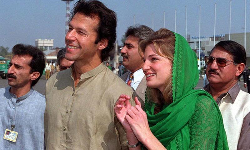 دونوں نے 1995 میں شادی کی تھی—فائل فوٹو: ایکسپریس ڈاٹ کو