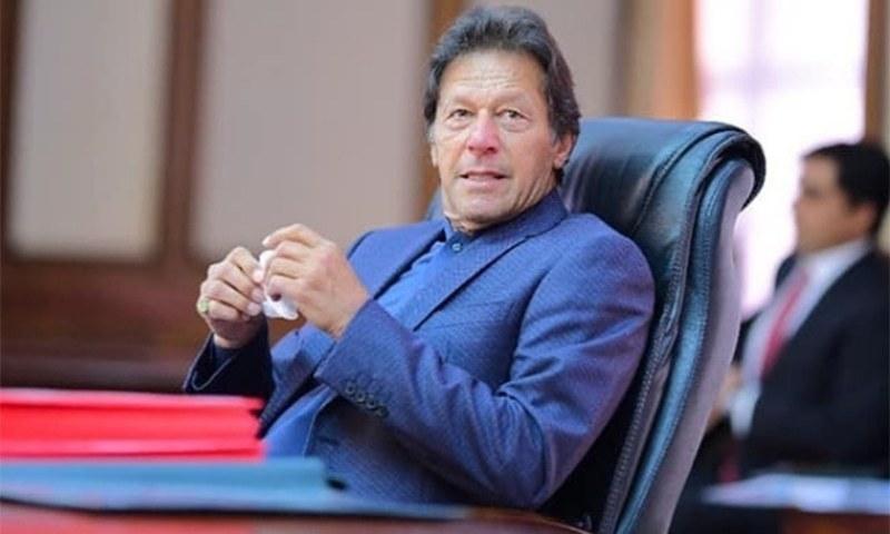 وزیر اعظم عمران خان کی سربراہی میں قومی سلامتی کمیٹی کا یہ پہلا اجلاس تھا — فوٹو بشکریہ عمران خان ٹوئٹر اکاؤنٹ