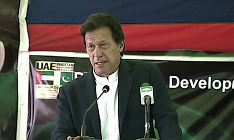 Prime Minister Imran Khan addresses the ground breaking ceremony of the Balochistan Health Complex in Quetta. ─ DawnNewsTV