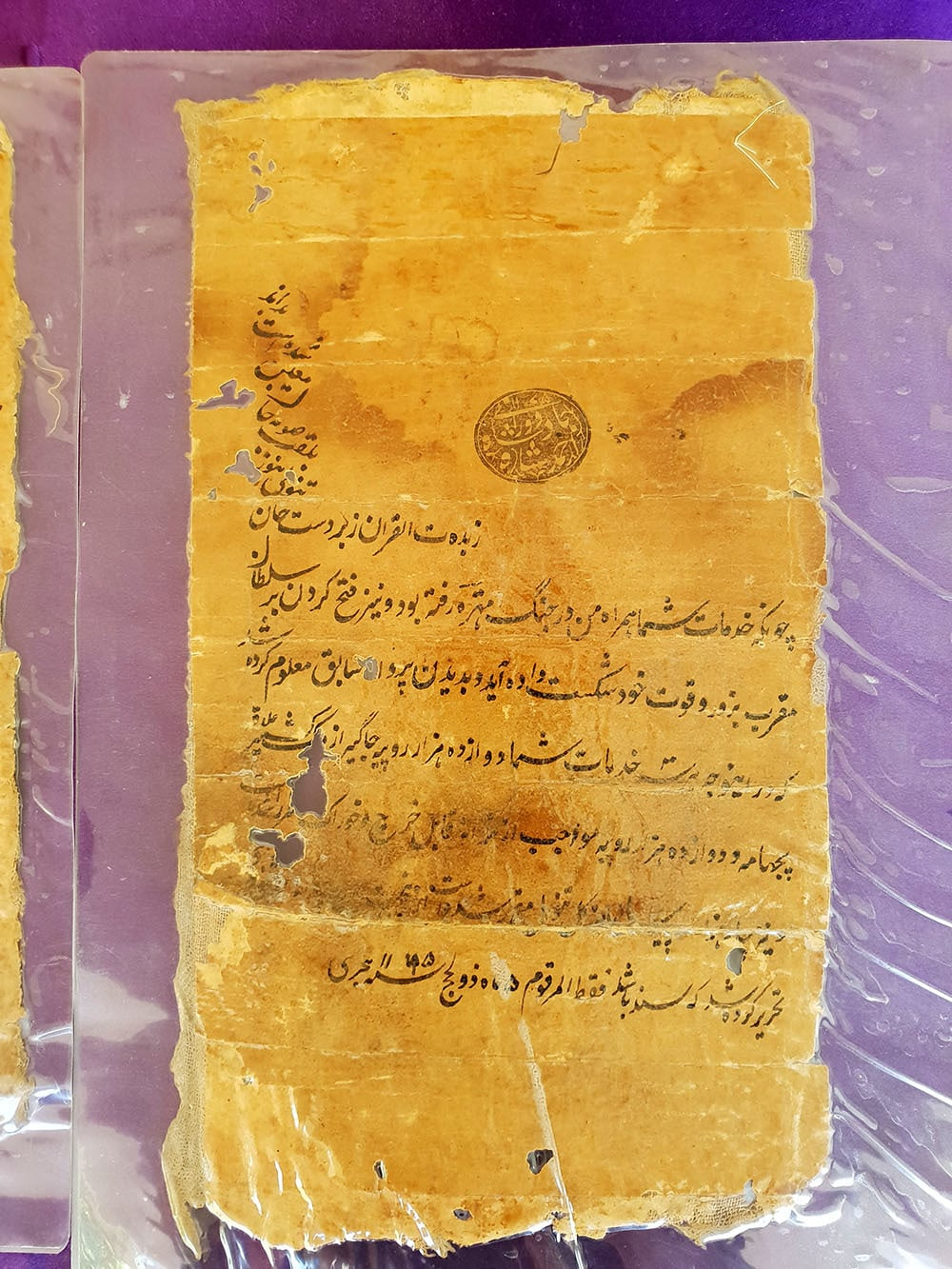 Ahmad Shah Abdali's letter of recognition and support to Subah Khan Tanoli. Photo credit: Jahandad Khan