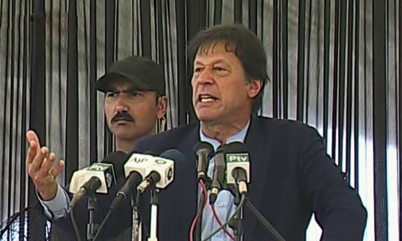 Prime Minister Imran Khan on Saturday said that the government would not leave PML-N and PPP leaders, until they gave they country's money back, while addressing a rally in Khan Garh, Ghotki. — DawnNewsTV