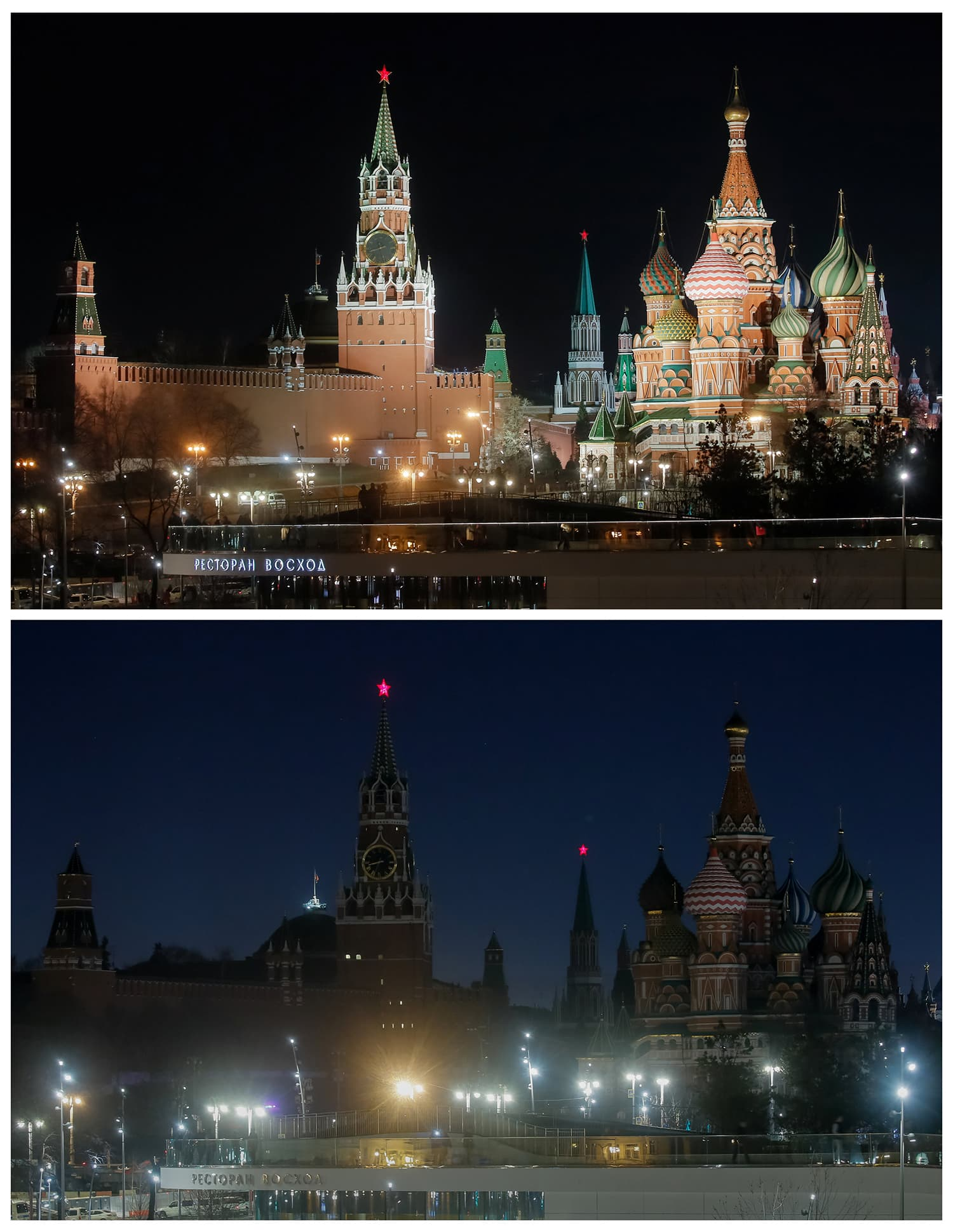 A combination photo shows the Kremlin before (top) and during Earth Hour in Moscow. ─ Reuters