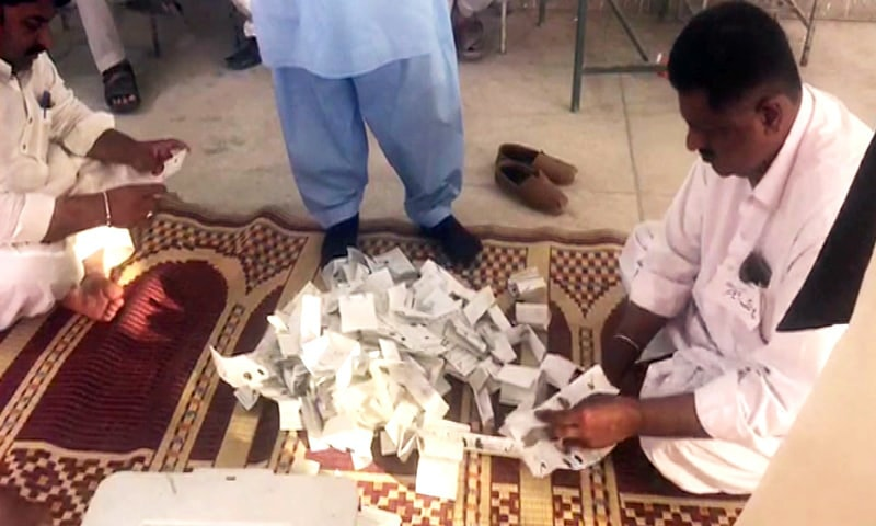 Counting is underway for a by-poll in Multan's PP-218 after voters went to the polls for a vacant provincial assembly seat on Sunday. — DawnNewsTV