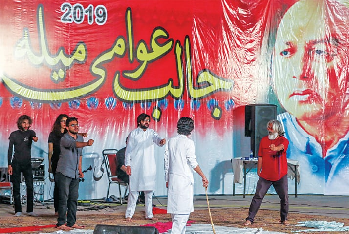 A theatre performance by Laal Hartal group at Jalib Awami Mela. — White Star / Aun Jafri