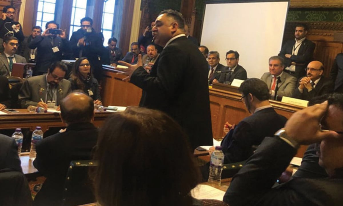 A conference on Kashmir at the British parliament | Radio Pakistan