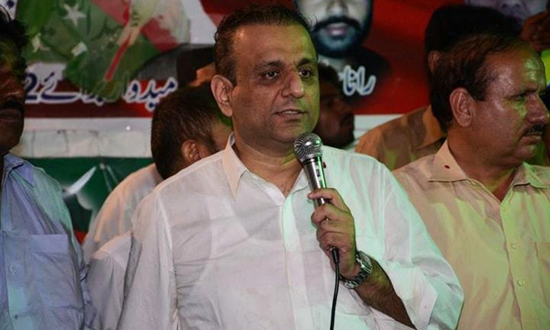 PTI leader Aleem Khan was taken into custody by NAB earlier this year for allegedly owning assets beyond his known sources of income. — Facebook/File