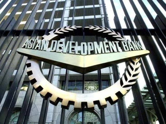Asian Development Bank headquarters in Manila.