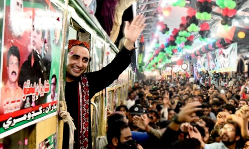 Editorial: 40 years after ZAB's execution, PPP must introspect and course-correct